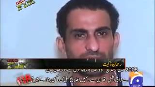 Geo FIR 03 Feb 2014 Part 1 13 year old Boy Kidnapped by Liyari Gangsters Part
