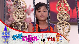 Tara Tarini | Full Ep 715 | 20th Feb 2020 | Odia Serial – TarangTV