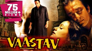 Vaastav: The Reality (1999) Full Hindi Movie | Sanjay Dutt , Namrata Shirodkar, Paresh Rawal