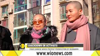 WION Speed News: Watch top national and international news of the morning - December 18th 2018