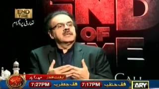 End Of Time Final Call, Full Part 1/5 | Dr Shahid Masood {Exclusive HQ}