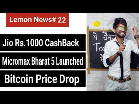 LN#22 Reliance Jio Rs. 1000 Cash Back,Micromax Bharat 5,Bitcoin Price Drop,Bhim,Whatsapp Resume Etc.