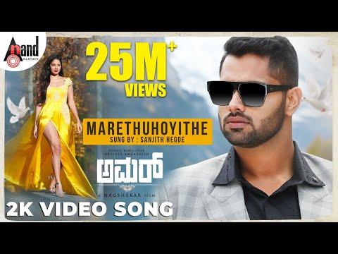Xxx Mp4 Amar Marethuhoyithe 2K Video Song Sanjith Hegde Abishek Ambareesh Tanyahope Arjun Janya 3gp Sex