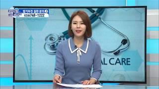 [예작병원] 홍성우 원장님 FX 채널 메디컬빅데이터 출연영상!