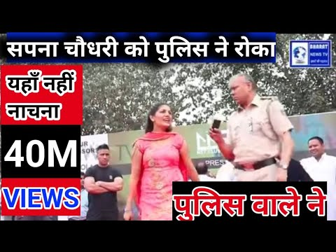 Xxx Mp4 Sapna Choudhary Stopped While Dancing By Police Sapna Promised Free Dance Show In March 2018 3gp Sex