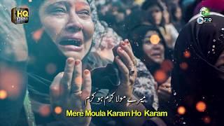 New Ramzan Naat 2020 - Mere Moula Karam Ho Karam - Jawad Raza Qadri - Ramadan Kalam 2020