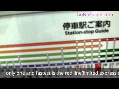 How do we know which train we should take? (Osaka, Namba to Sannomiya)