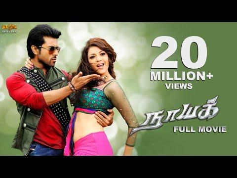 Naayak (நாயக் ) 2013 Tamil Full Movie - Ram Charan, Kajal Aggarwal, Amala Paul