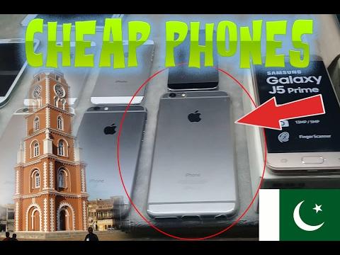 CHEAP mobile phone in Pakistan  sialkot  Sethi plaza   chor bazar .