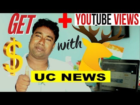 How to make money on UC News & get more Youtube Video Views
