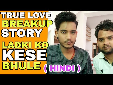 TRUE LOVE BREAKUP STORY | Hindi | How To Overcome From Depression | How To Handle Breakup