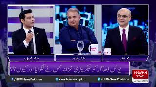 Download Program Breaking Point with Malick, 22 March 2019 Video