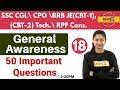 Class-18 ||#SSC CGL\CPO\RRB JE (CBT-1),Tech.\RPF Cons. || G.A. || By Sonam Ma'am