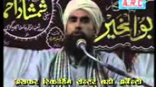 mufti shamshad ahmad misbahi
