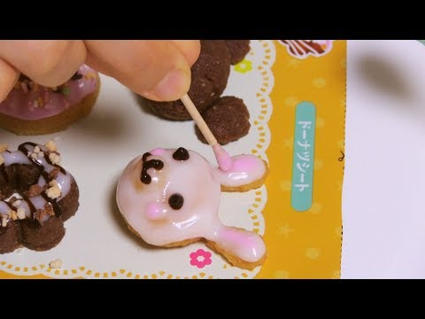 Renewed Popin'Cookin' Doughnuts Making Kit