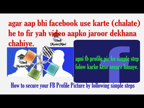 how to make fb profile picture private