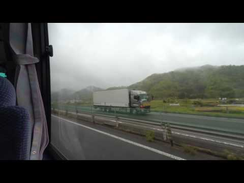 tokyo to kawaguchiko by bus