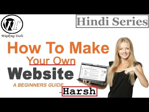 Create Free Website  Part 2 Get Free Domains