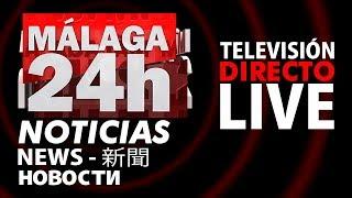 Directo de Málaga 24 horas | canal televisión español TV en vivo noticias coronavirus live