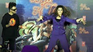 Urvashi Rautela LIVE Dance | Bijli Ki Taar Song Launch | Tony Kakkar