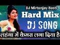 Download Lahnga me Camera laga diya he antra singh priyanka boom bass dj song MP3,3GP,MP4