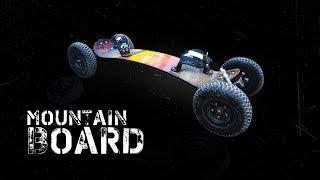 Mountainboard. Маунтинборд.