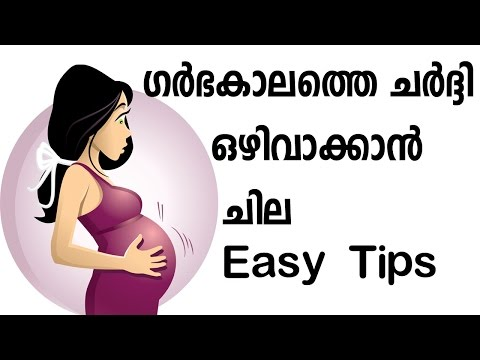 Home Remedies For Vomiting In Pregnancy