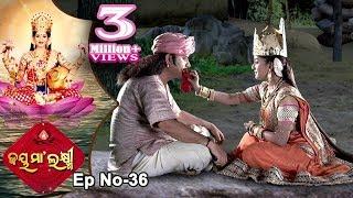 Jai Maa Laxmi | Odia Mytholgical \u0026 Devotional Serial | Full Ep 36 | Tarang TV