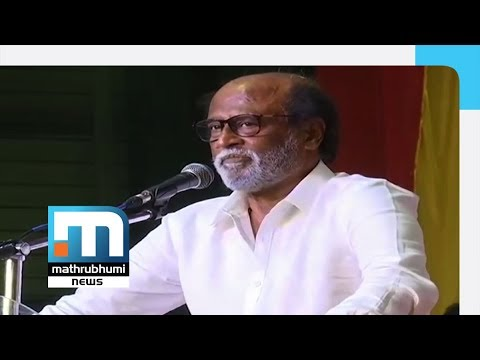 Rajinikanth Asks Makkal Mandram To Form Booth Committees| Mathrubhumi News