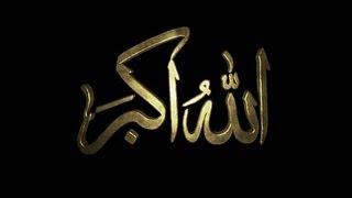 allahu akbar in arabic song