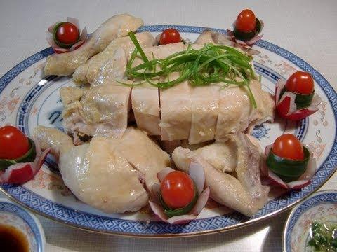 Cantonese white cut chicken, 蒸白切雞
