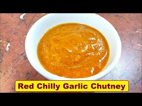 Hot Chilly Garlic Chutney | Chilli Garlic Chutney | Red Garlic Chutney