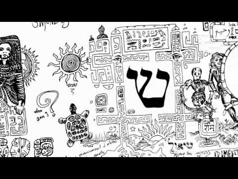 The Animated Avadhuta - Read by Mooji