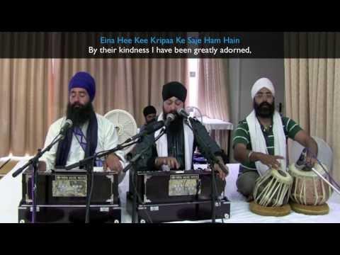 Jaap Sahib English Katha #15 : Chands 189 - 199