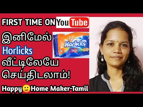 Homemade Horlicks | Sprouted Wheat Health drink| Kids Special | Multipurpose Mix