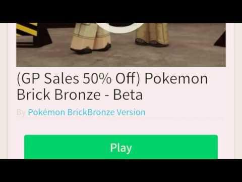 Pokemon Brick Bronze (gameplay #1)
