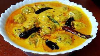 हलवाई वाली कड़ी| Dhaba Style Kadhi Pakoda Recipe|इन tipsसे जल्दी और स्वाद कड़ी बनाएं