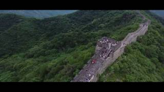 Great Wall of China Drone Video Tour | Expedia