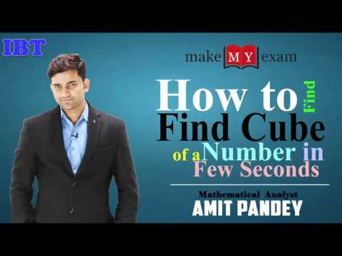 How to find cube of a number in few second By Amit Pandey