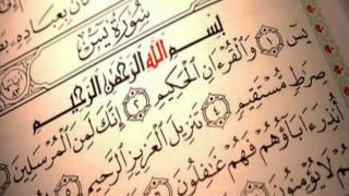 the most beautiful Quran Recitation|| Heart Touching || Really emotional || Surah Yasin