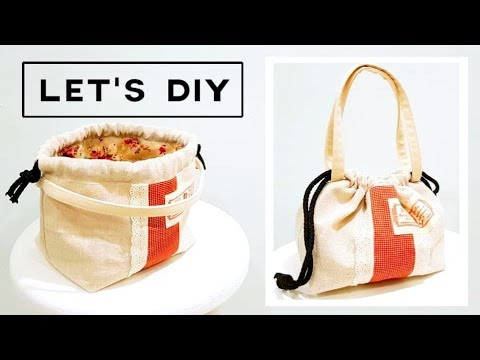 DIY Drawstring bag | Perfect For Beginners | 初学者学习 | Step By Step DIY TUTORIAL❤❤