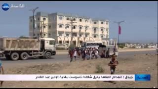 #x202b;جيجل: انعدام المنافذ يعزل شاطئ تاسوست ببلدية الامير عبد القادر#x202c;lrm;