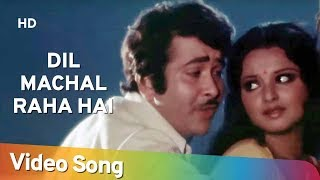 Dil Machal Raha Hai | Khalifa (1976) | Randhir Kapoor | Rekha | Bollywood Romantic Song