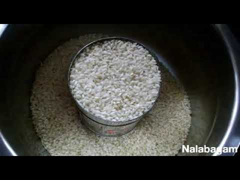 Soft idily recipe/ rice batter / Idily Dosa batter / tamil recepies/ Nal-42
