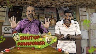உண்மையிலே இது டிஜிட்டல் இந்தியாவா ? | Shut Up Pannunga | Digital India