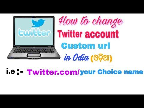 {Odia}How to change twitter account custom URL ?