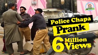 | Police Chapa Prank | By Nadir Ali And Team In | P4 Pakao | 2018