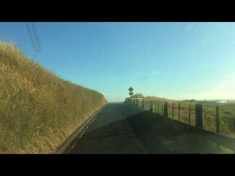 Mount Wellington Domain drive at Auckland New Zealand