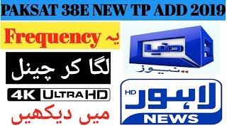 2:59) Paksat 38 E New Update Video - PlayKindle org