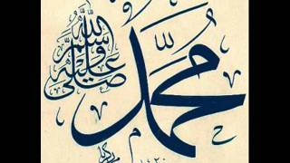 Seerat Un Nabi Pashto 9